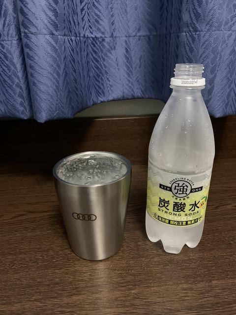 強炭酸 ちゅちゅポン