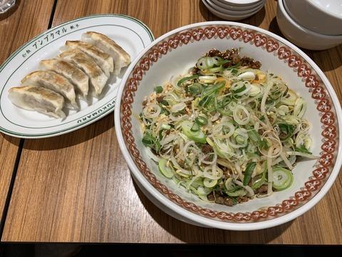 中華料理 ちゅちゅポン