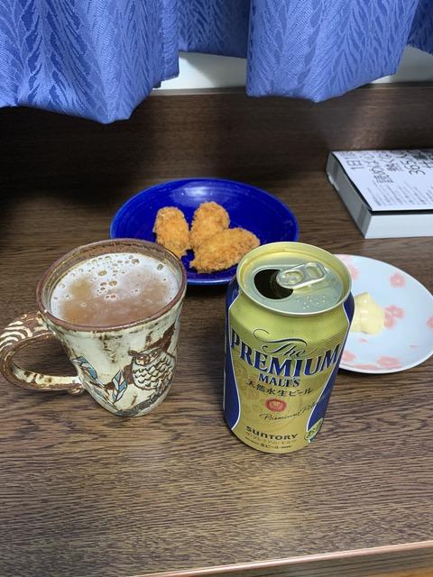 プレモル ちゅちゅポン