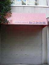 37c1589e.JPG