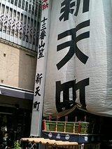 25dc015c.jpg