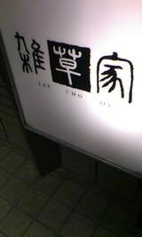 6603f8a7.jpg