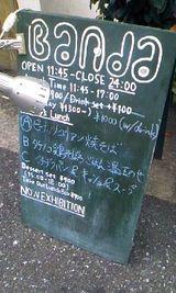 c5340257.jpg