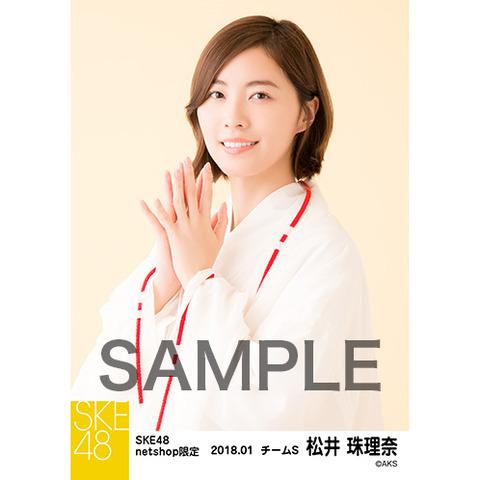 SK-126-1712-37714_p01_500