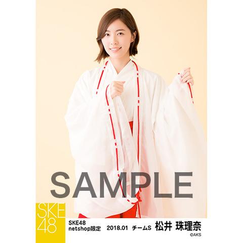 SK-126-1712-37714_p02_500