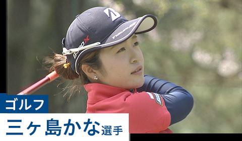 athlete3
