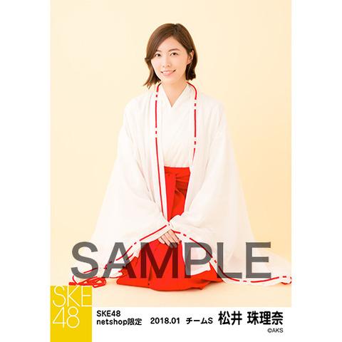 SK-126-1712-37714_p04_500