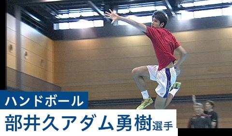 athlete2