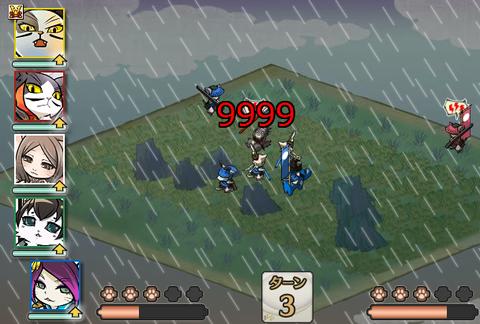 9999!!
