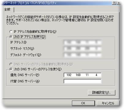 FreeBSD(とLinux)雑記