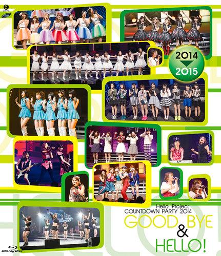 (仮)Hello!Ptoject 2015 WINTER~DANCE MODE!・HAPPY EMOTION!~(完全版) [Blu-ray]
