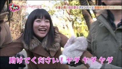 20120715ゆうかりん7