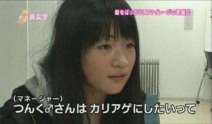 20120715ゆうかりん3