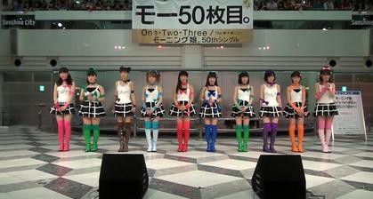 20120715りほりほ2