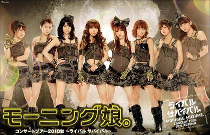 20120712むすめ2