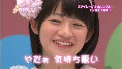 20120715ゆうかりん4