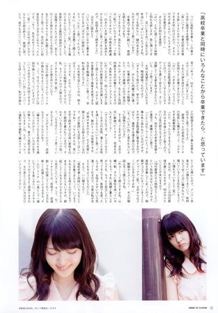 鈴木愛理 (ハロー!プロジェクト)の画像 p1_40