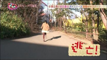 20120715ゆうかりん8