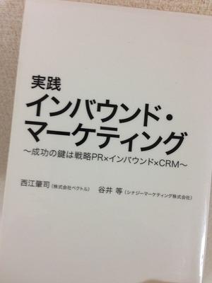 IMG_1036[1]