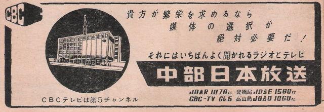 19cbc
