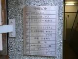 10b8b0b2.JPG