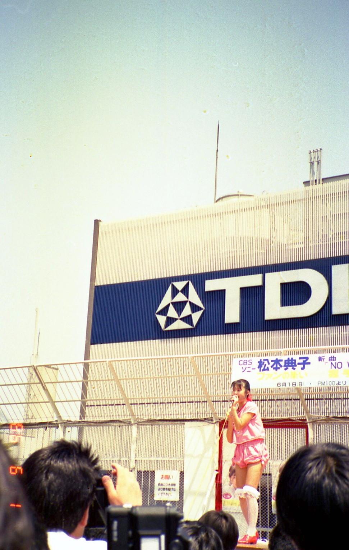 DPP_0005