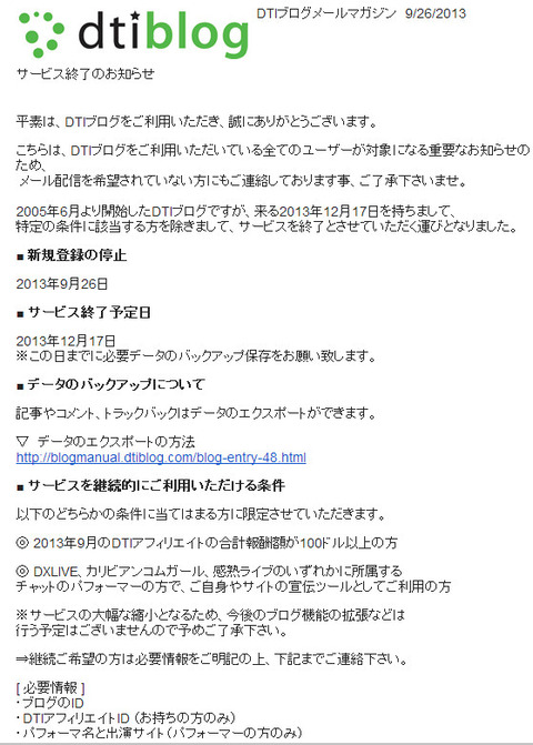 bandicam 2013-09-26 05-52-04-009