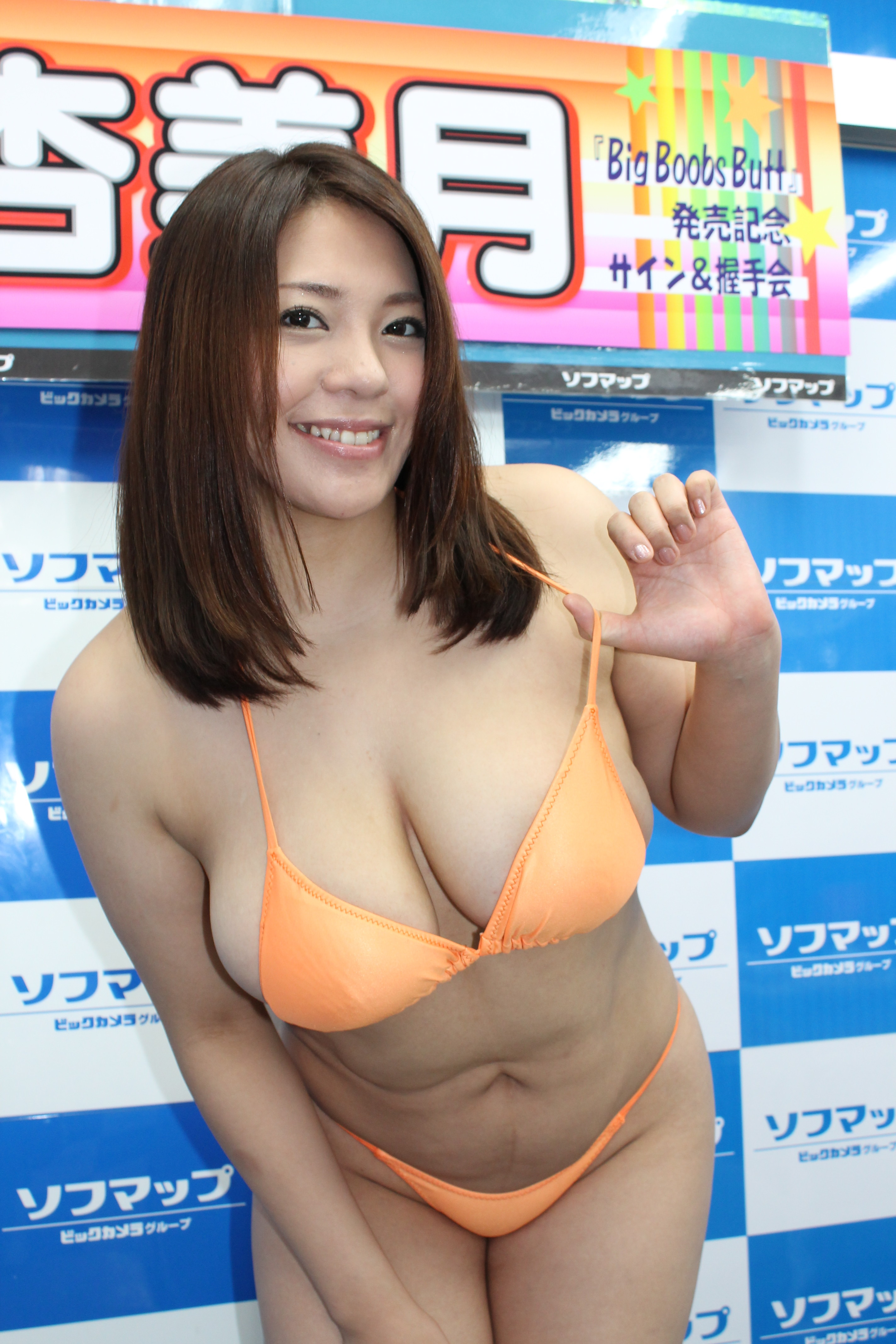 まにあ。 : ★爆乳AV女優・杏美 ...の写真