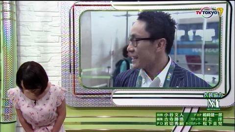 テレビ東京アナウンサー総合ラウンジpart19©2ch.netYouTube動画>10本 ->画像>312枚