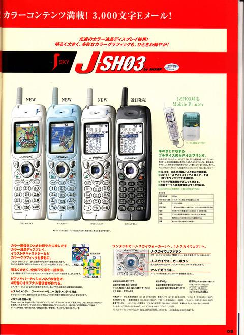 IMG2_0017