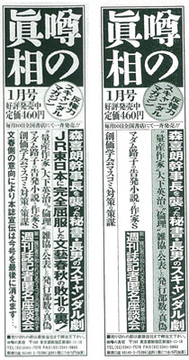 uwashin_031_140906