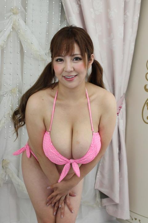 IMG_3459