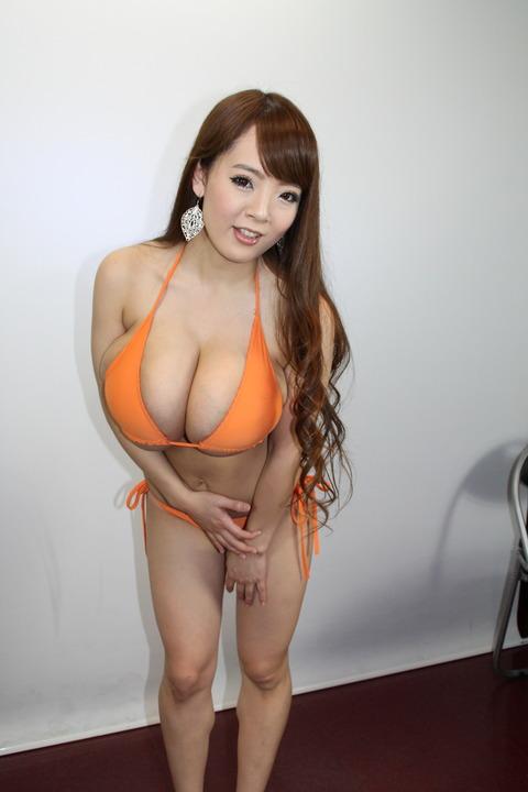 IMG_2276
