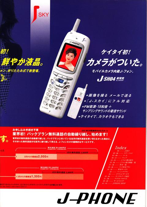 IMG2_0010