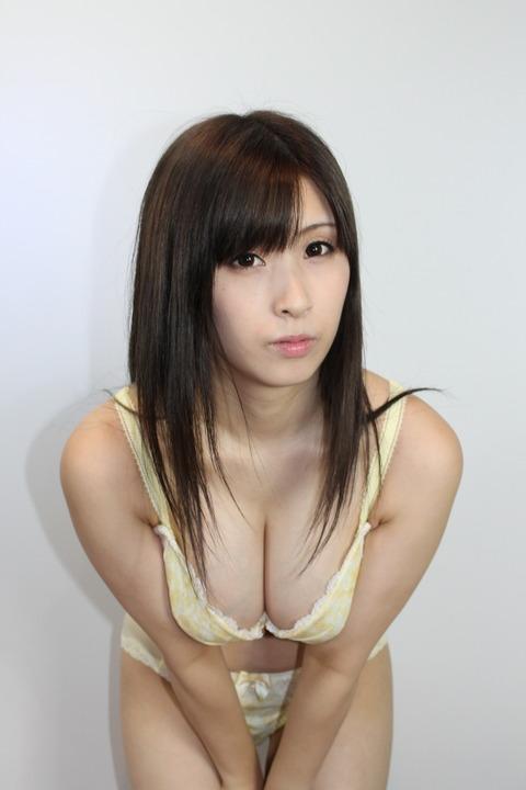 IMG_2687