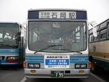 代替バス2