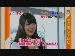 Snap_0225