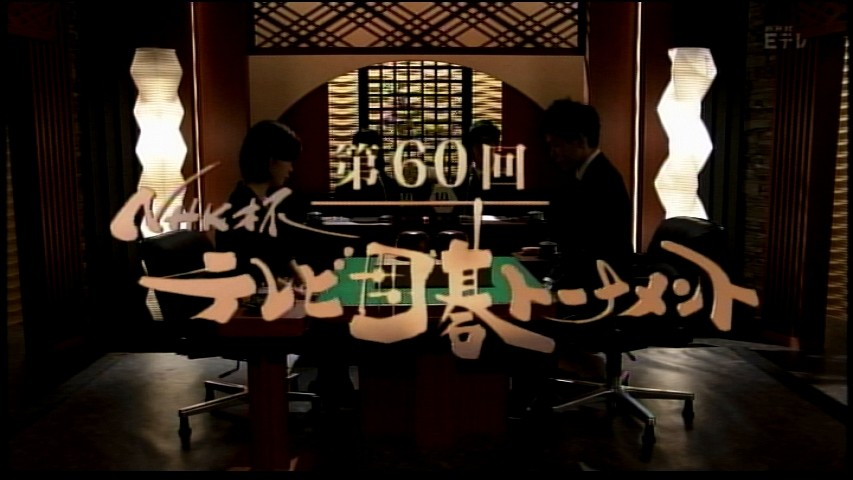船岡久嗣の画像 p1_20