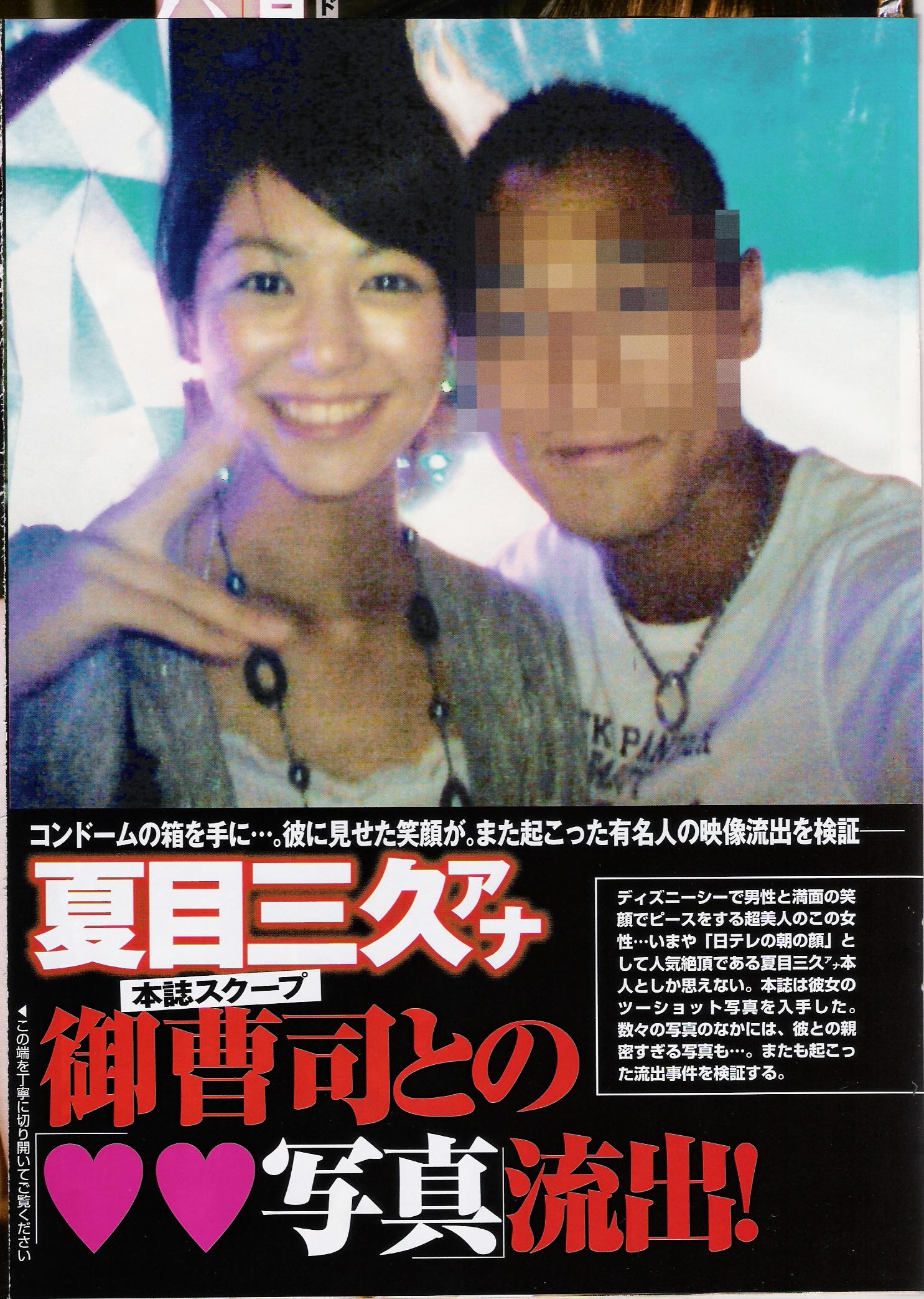 http://livedoor.blogimg.jp/tvmania/imgs/9/e/9ede64a7.jpg