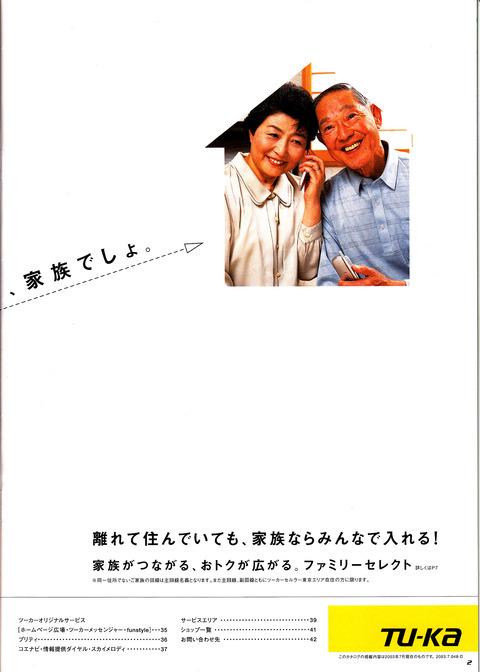 IMG2_0038