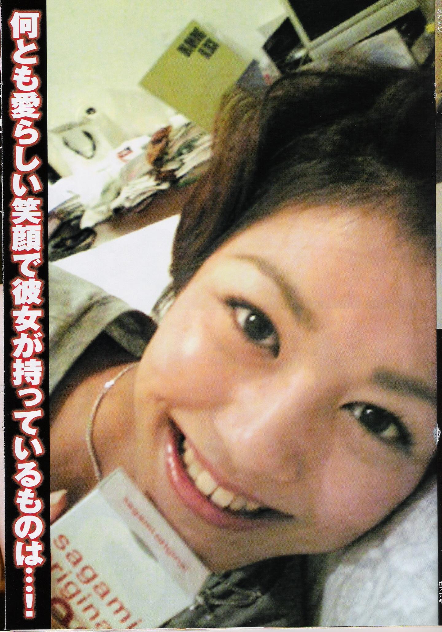 http://livedoor.blogimg.jp/tvmania/imgs/b/1/b14dde10.jpg
