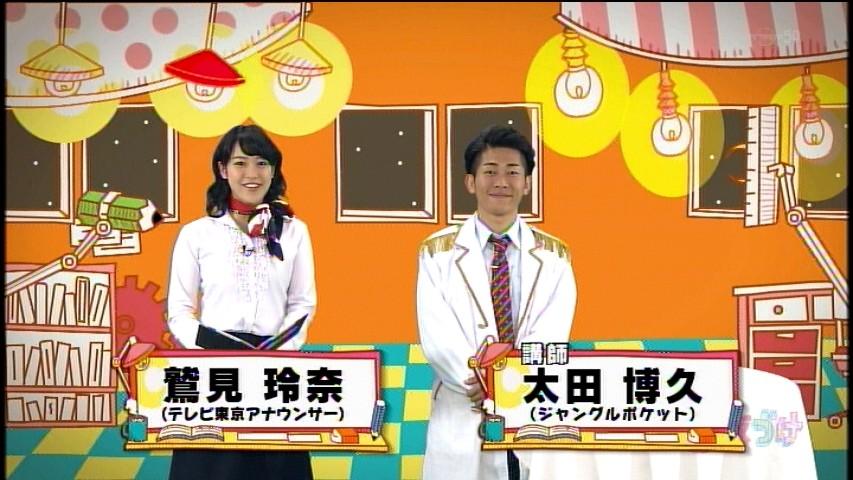amarec(20131106-072526) 【NHK-G】ひるまえほっと&ゆうどきネットワー