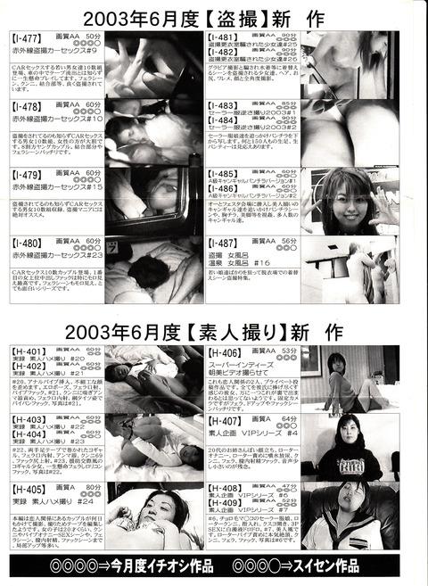 IMG2_0014