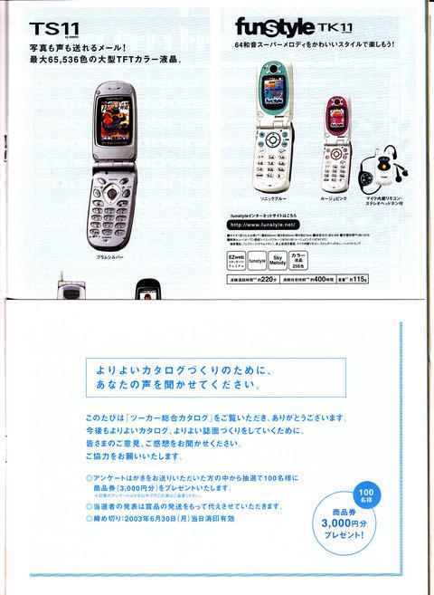 IMG2_0032