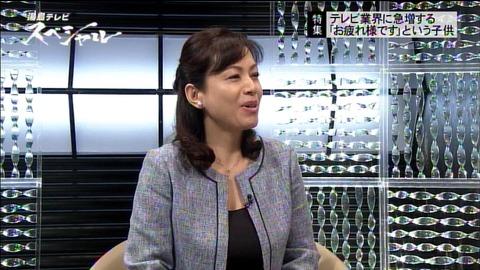 amarec(20150730-065934)