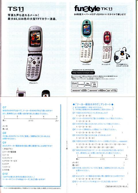 IMG2_0034