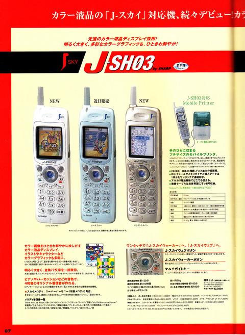 IMG2_0011