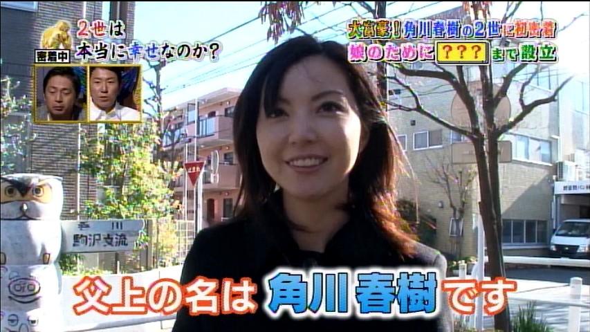 角川慶子の画像 p1_23