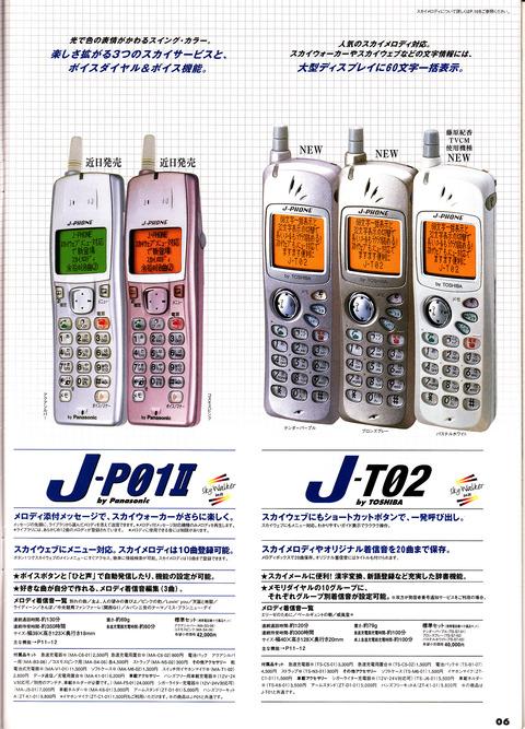 IMG2_0013