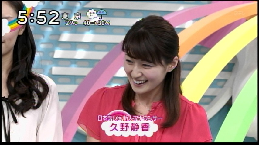 【女子アナ】NEWS ZEROの新キャスター! 久野静 …